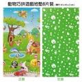 【CHING-CHING親親 】 動物遊戲巧拼地墊 (8片入) WT201-452-8【紫貝殼】