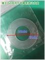 瑞士 GEBERIT  矽膠新款止水皮 沖水器止水墊片