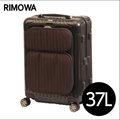 Rimowa Salsa Deluxe Hybrid business suitcase pull box 21 inch