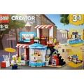LEGO樂高積木 甜點驚喜屋31077-吉兒好市多COSTCO代購