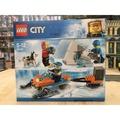 [熊樂家]全新未拆 LEGO 樂高 60191 City城市系列 極地探險隊