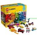 <優庫小鋪> 現貨 LEGO 樂高經典創意系列 10715樂高多輪創意拼砌盒 TW