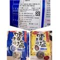 日本同步效期2020.2月限時優惠日本沖繩宮古島雪鹽黑糖 雪鹽芝麻黑糖120g