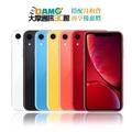 台南【大摩通訊3C館】Apple iPhone XR 64G 空機價 搭配門號再優惠