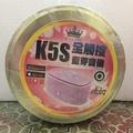 (現貨)金冠k5s藍芽喇叭音箱-圓盒