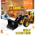 【KKGO】快快高42030科技系列樂高玩具 雙遙控 輪式裝載機 遙控推土機