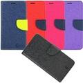 拼接雙色款 OPPO R7 Plus 6吋 磁扣側掀(立架式)皮套