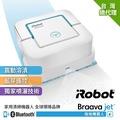 iRobot Braava jet 240拖地機器人 Braava jet 240