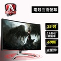 AOC AGON AG322FCX 32型VA曲面144Hz更新率四介面電競液晶螢幕