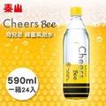 泰山 Cheers Bee 蜂蜜氣泡水 (590ml*24入/箱)
