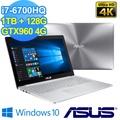 ASUS華碩 15.6吋筆電 i7-6700HQ/16G/128SSD+1T/GTX960M-4G (UX501VW)