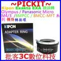 精準無限遠對焦 Kipon Exakta EXA Exacta鏡頭轉Micro M 4/3 M4/3 MFT相機身轉接環