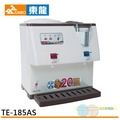 輸碼現折150 折扣碼 MEN0422 限量 東龍 蒸汽式節能溫熱開飲機 TE-185AS