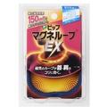 日本原裝 易利氣 磁力項圈EX加強版-藍色60cm