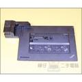 【樺仔二手電腦】Lenovo 4338 擴充底座 USB3.0版 T420 T430S X230 W530 W520