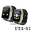 【酷樂館】長江 UTA-S1 心率監控藍牙智能手錶/可拍照、通話/計步/LINE、FB通知