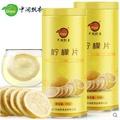 檸檬片泡茶蜂蜜凍乾檸檬片乾片檸檬茶泡水茶葉花茶水果