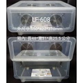 現貨 LF-608 改造箱 整理箱 鼠籠