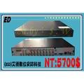 昇銳HISHARP-16CH五百萬混合式五合一錄放影機,昇銳DVR(可取/大華/小可取/環名HME)