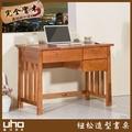書桌【UHO】紐松造型書桌