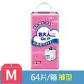 【包大人】 防漏安心復健褲 M號 (16片x4包) /箱