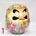 達摩不倒翁 心願成就 開運 花花 福神 日本製 5色可選
