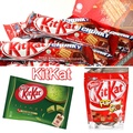 Nestle New Kitkat POP CHOC No 1 Japanese Premium KITKAT Matcha Chuncky 38g 250g/Chocolate Snack