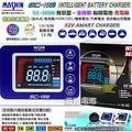 ☼ 台中苙翔電池 ►台灣製 麻新電子 SC-1000 全自動充電器 SC1000 免拆電池 鉛酸電池充電器 KS1210