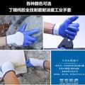 勞保手套勞動工作丁腈加厚橡膠涂膠防油透氣浸膠耐磨帶膠手套 可可鞋櫃