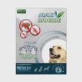 【西班牙NBP】防蚤項圈-大型犬用