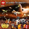 玩美積木 現貨  樂拼 27001 星任火務太空系列 MT-101鑽探車 兼容 樂高 lego 7699