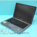 ◢富甲電腦科技◣ 全新120SSD HP 820G1 i5-4300U 4G 12.5吋 輕薄高效能 二手筆電