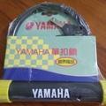機車大鎖 原廠大鎖 Yamaha  勁戰三代 四代 五代