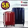 《熊熊先生》2019旅展熱賣58折 Crown皇冠 極輕深鋁框(4.3KG)行李箱 26吋旅行箱C-FI517 大容量 TSA海關鑰匙鎖 日本製靜音輪組 C-F1517 送好禮