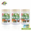 ◤部落客推薦◢【日本UNIMAT】100%天然扇貝殼粉 蔬果清潔洗淨劑~超值優惠三入組(100g*3)‧日本製✿桃子寶貝✿