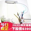 桌燈USB燈LED燈 夾燈 工作燈 檯燈 台燈 電腦燈 小夜燈懶人夾式【BC0011】超亮 24