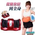 健身大師 – 超放鬆腿部按摩超值組-熱力紅