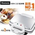 【東京360】日本原裝進口 Vitantonio 鬆餅機 VWH-110-W 保固一年 電壓110v (台灣專用)