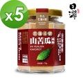 日濢 Tsuie 花蓮4號山苦瓜純粉 調整體質(75g/罐)x5盒