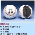 華櫻 真皮棒球 BB940一打 特價