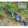 [炙哥] 錦明M200 狙擊槍 電動水彈槍 使用9-11水彈 生存遊戲 CS SF 露營 玩具 送一萬發加硬水彈