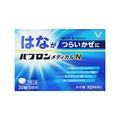 [大正製藥]30片小酒店朗醫學的N(花艱難的感冒感冒喉嚨痛咳嗽痰鼻涕) kenko express