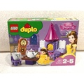 [LEGO] 樂高10877 Duplo 得寶公主系列 - 貝兒的茶會 美女與野獸