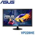 華碩 VP228HE 22型 電競螢幕 ASUS 1ms反應 雙HDMI 內建喇叭 不閃屏 低藍光 〔每家比〕