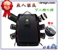 【免運】熱銷款 安諾格爾 5代專業防盜攝影包【加贈箱包密碼鎖】 防水防震雙肩包  大容量 佳能 尼康背包-大號
