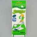 ☆彩虹棉花糖☆特價款 日本代購 日本製 Cleanel 無菌 廚房清潔抹布1入 家事抹布