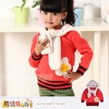 魔法Baby~厚款連帽圍巾TEE~DODOMO品牌~k30891