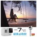 GoPro-HERO7 Black暮光白+Shorty暮光白(期間限定+64G記憶卡)