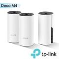 TP-Link Deco M4 Mesh無線網路wifi分享系統網狀路由器(3入)