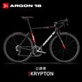 ARGON18 KRYPTON 3D頭管碳纖維公路環法公路自行車